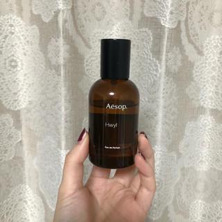 Aesop - AESOP 香水 オードパルファム hwyl