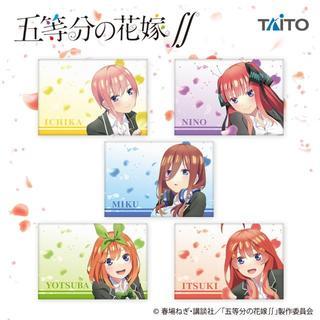 タイトー(TAITO)のタイトー 五等分の花嫁∬ 枕カバー 全5種セット ※複数在庫有(その他)