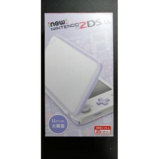 ニンテンドー2DS(ニンテンドー2DS)の未開封新品 Newニンテンドー2DS LL 【ホワイト×ラベンダー】 任天堂(携帯用ゲーム機本体)