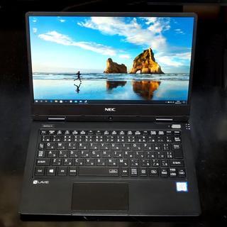 エヌイーシー(NEC)のNEC LAVIE PC-NM550KAB,256GB SSD,12.5 IPS(ノートPC)