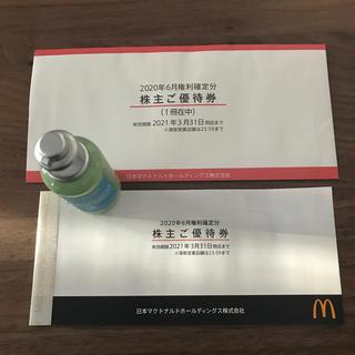 マクドナルド(マクドナルド)の【送料込み/即日発送致します】マクドナルド優待券(フード/ドリンク券)