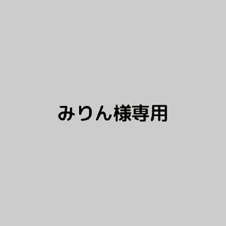 パイロット(PILOT)のみりん様専用(ペン/マーカー)