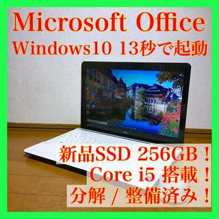 エヌイーシー(NEC)のノートパソコン Windows10 本体 オフィス付き Office SSD搭載(ノートPC)