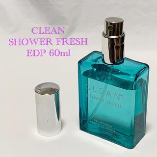 クリーン(CLEAN)のクリーン シャワーフレッシュ EDP 60ml 香水(ユニセックス)