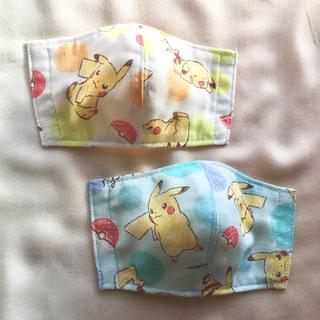 ポケモン(ポケモン)の子供用インナーマスク 2枚セット ポケモン ピカチュウ (外出用品)