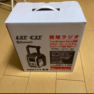 マキタ(Makita)のマキタ 最新型現場ラジオ MR113B 黒  新品未開封(スピーカー)