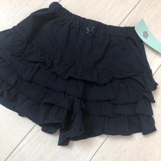 サンカンシオン(3can4on)の新品 未使用 サンカンシオン フリル キュロットスカート 130cm(スカート)
