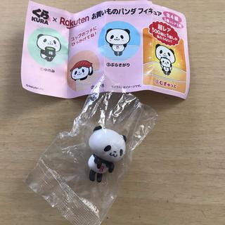 Rakuten - くら寿司コラボ 楽天お買いものパンダフィギュア ぶらさがりタイプ