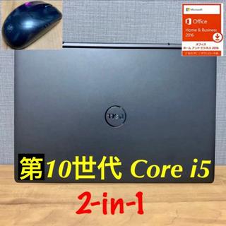 デル(DELL)のdell Inspiron 13 7000 2-in-1  (アクティブペン付)(ノートPC)
