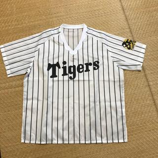 ハンシンタイガース(阪神タイガース)の阪神タイガース 応援シャツ(2枚)(応援グッズ)
