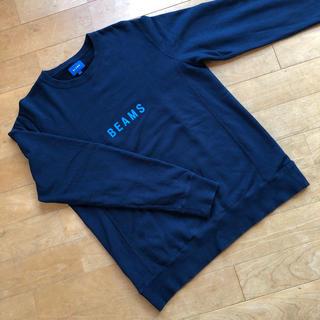 ビームス(BEAMS)の紺トレーナー ビームスBEAMS(スウェット)