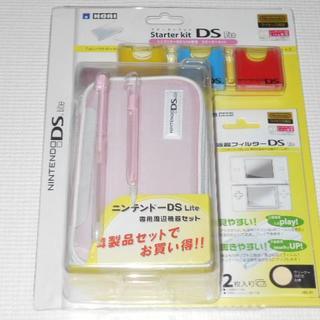 ニンテンドーDS(ニンテンドーDS)のDS★ニンテンドーDS Lite専用 スターターキット ピンク コンパクトポーチ(携帯用ゲームソフト)