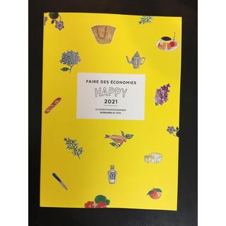 シュフトセイカツシャ(主婦と生活社)のサンキュ 家計簿 手帳(カレンダー/スケジュール)