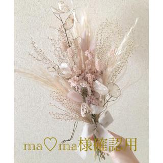 パンパスグラスのスワッグ beige pink3(ドライフラワー)