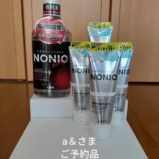 LION - ライオン NONIO 薬用ハミガキ+ホワイトニング 4個  マウスウオッシュ1本