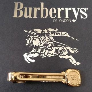 バーバリー(BURBERRY)のBURBERRYバーバリーゴールドネクタイピン(ネクタイピン)