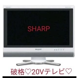 SHARP - SHARPテレビ 破格♡LC-20D50D