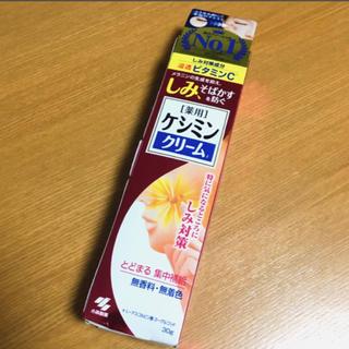 【新品・未使用】ケシミンクリーム