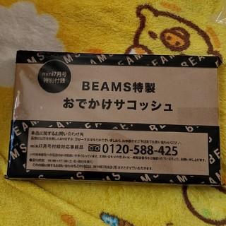 ビームス(BEAMS)のおでかけサコッシュ(日用品/生活雑貨)