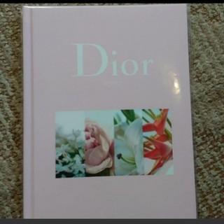 ディオール(Dior)のディオールノート☆雑誌付録(ノート/メモ帳/ふせん)