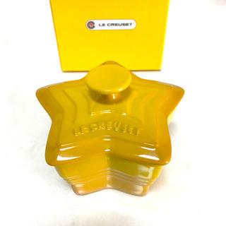 ルクルーゼ(LE CREUSET)のル・クルーゼ スモールラムカンエトワール 星型 蓋付 イエロー 黄色(食器)