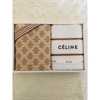 セリーヌ(celine)のCELINE フェイスタオル2枚セット(タオル/バス用品)