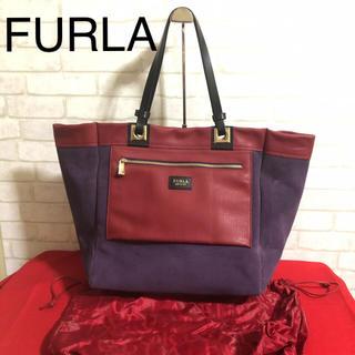 フルラ(Furla)のフルラ FURLA リバーシブルトートバッグ 赤×紫(トートバッグ)