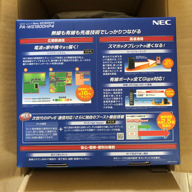 NEC(エヌイーシー)の送料込☆NEC PA-WG1800HP4 スマホ/家電/カメラのPC/タブレット(PC周辺機器)の商品写真