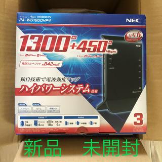 エヌイーシー(NEC)の送料込☆NEC PA-WG1800HP4(PC周辺機器)