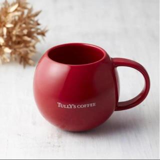タリーズコーヒー(TULLY'S COFFEE)の新品未開封 タリーズ スフェリカルマグ クリスマスレッドマグカップ(グラス/カップ)