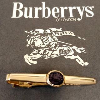 バーバリー(BURBERRY)のBURBERRYバーバリーネクタイピン本体のみ(ネクタイピン)