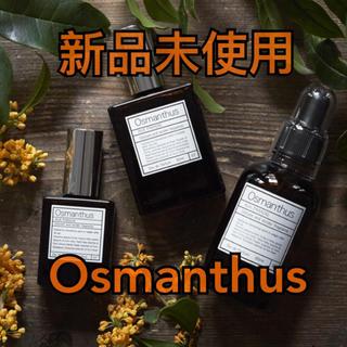 オゥパラディ(AUX PARADIS)のAUX PARADIS オードパルファム #07 Osmanthus(香水(女性用))