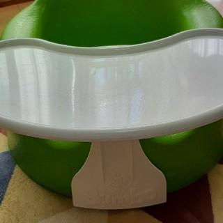 バンボ(Bumbo)のバンボ テーブル付き 腰ベルトなし(その他)