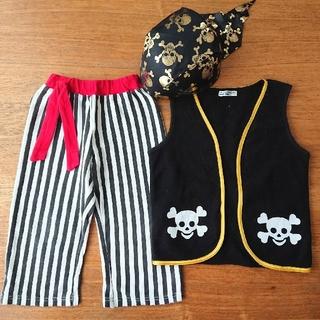 【3点セット】120㎝ ハロウィン海賊衣装(衣装一式)