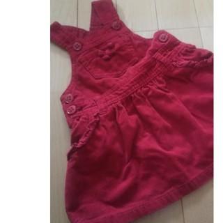 ザラキッズ(ZARA KIDS)のZARAbaby ジャンパースカート 3~6ヶ月(カバーオール)