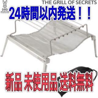 ドッペルギャンガー(DOPPELGANGER)の大特価セール!!✨✨秘密のグリルちゃん キャンプ DOD(調理器具)