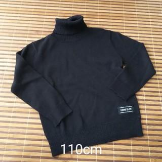 コムサイズム(COMME CA ISM)のコムサ 110 タートルネックセーター(ニット)
