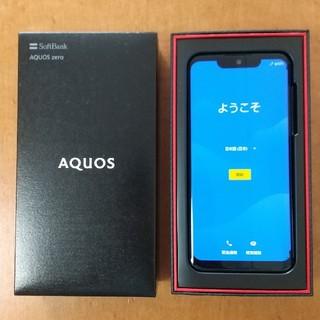 アクオス(AQUOS)の【最終値下げ】ソフトバンク AQUOS zero (801SH)(スマートフォン本体)
