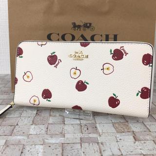 コーチ(COACH)の新作COACH コーチ 長財布 りんご 林檎 ホワイト 新品(財布)