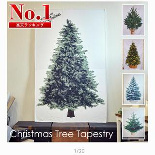 クリスマスツリー タペストリー(絵画/タペストリー)