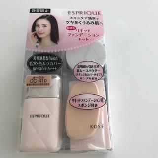 ESPRIQUE - エスプリークスキンケアファンデーション限定キット410