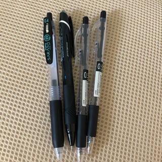 ミツビシエンピツ(三菱鉛筆)のジェットストリーム サラサ 0.5×2 ボールペン(ペン/マーカー)