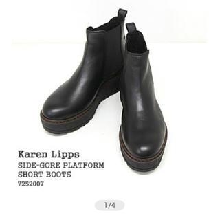 ローズバッド(ROSE BUD)の新品★定価21780円★KAREN LIPPS プラットフォームサイドゴアブーツ(ブーツ)