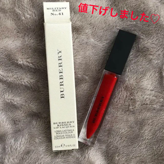 BURBERRY - バーバリー KISSESLIP LACQUER #41 MILITARY RED