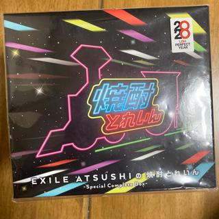 エグザイル(EXILE)のEXILE ATSUSHIの焼酎トレイン(ミュージシャン)
