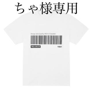 イケア(IKEA)のちゃ様専用(Tシャツ(半袖/袖なし))