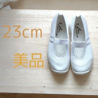 Achilles - 美品 上靴 瞬足 23.0cm  白