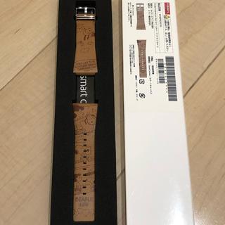 エプソン(EPSON)のスヌーピー スマートキャンバス ベルトのみ(腕時計)