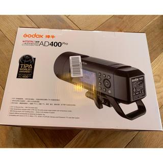 Godox AD400Pro ストロボ(新品、未使用)