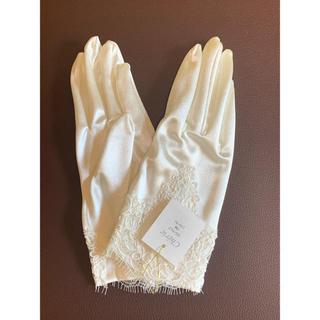 シェリー(CHERIE)の新品・未使用 シェリー グローブ ショートレースサテン オフホワイト(手袋)
